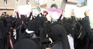 الحوثي يصدر فتوى جديدة بحق نساء اليمن.. شاهد ماذا قال وبماذا وصفهن..؟ - (صورة)