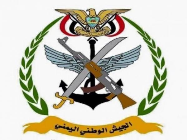 بيان هام صادر عن وزارة الدفاع ورئاسة الأركان بشأن جريمة استهداف الحوثيين لمعسكر الاستقبال بمأرب بصاروخ بالستي