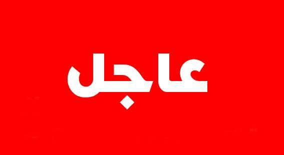 بيان مهم صادر عن المقاومة الشعبية في مديرية الحشاء بالضالع.. (نص البيان)