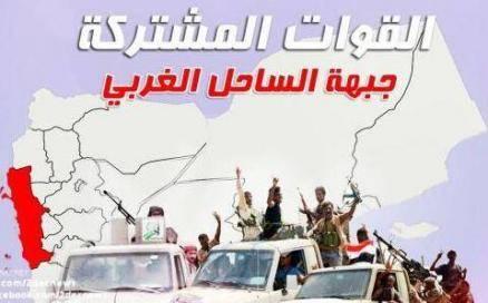 القوات المشتركة تدحر ثاني هجوم لمليشيات الحوثي في الدريهمي وتكبدها خسائر فادحة في الأرواح والعتاد