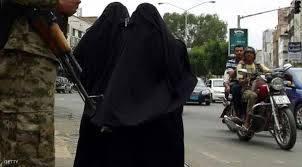 جريمة مروعة تهز المجتمع صباح اليوم في العاصمة صنعاء الخاضعة لسيطرة الحوثيين - تفاصيل