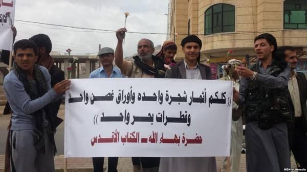 """غداً.. مليشيا إيران في اليمن تعقد جلسة بصنعاء  لمحاكمة 24 شخصاً من أتباع هذه """"الطائفة"""""""