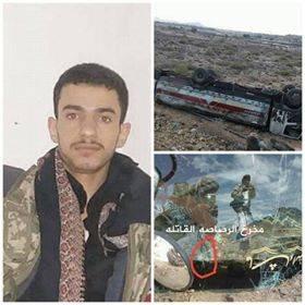 مليشيات الحوثي تعدم المواطن خالد مختار &#34بوحشية&#34 رمياً بالرصاص