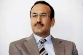 احمد علي عبدالله صالح في اول كلمة مطولة له عن المؤتمر والشهيد الزعيم – (النص)