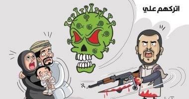 مليشات الحوثي والمنظمات.. نزاع مبكِّر على مساعدات كورونا