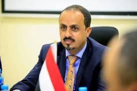 خلال ندوة نظمها المعهد الملكي بلندن.. وزير الإعلام يحذر من الآثار المترتبة على بقاء الميليشيا الحوثية