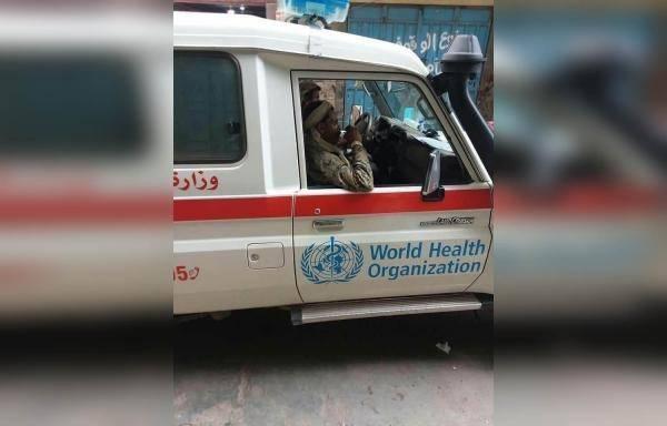 بيان صادر عن منظمة الصحة العالمية يدين الحوثي بشدة و تتوعده بالتحقيق -(تفاصيل)