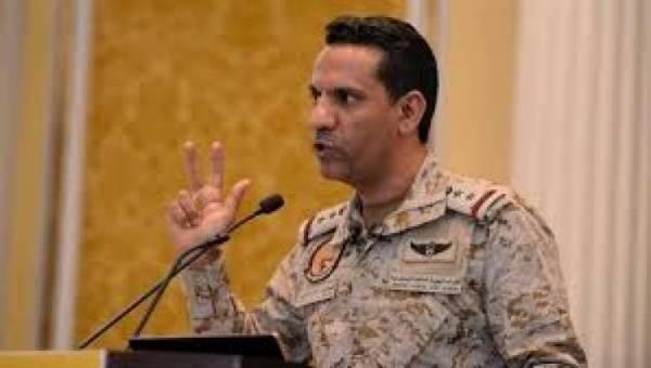 """التحالف: تم إسقاط """"مُسيرتين"""" أطلقتهما مليشيا الحوثي باتجاه مناطق مدنية سعودية"""
