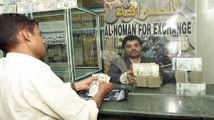 مصادر مصرفية في صنعاء تفضح الحوثيين وتكشف أسباب الإضراب المفتوح