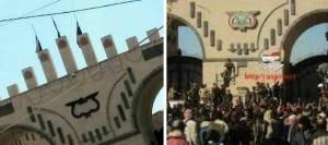 اشتباكات بين جنود من منتسبي الأمن المركزي وعناصر حوثية بصنعاء لهذا السبب...!