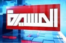 """الإعلان قبل قليل عن مصرع مراسل قناة """"المسيرة"""" الحوثية....! – (الصورة والاسم)"""
