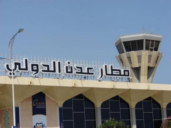 إغلاق مطار عدن الدولي وإلغاء كافة تصاريح السفر لهذه الأسباب..! – (تفاصيل)