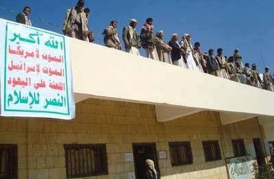 نقابة المعلمين: مليشيا الحوثي تقتل 1500 تربوي خلال 4 سنوات..! – (تفاصيل)
