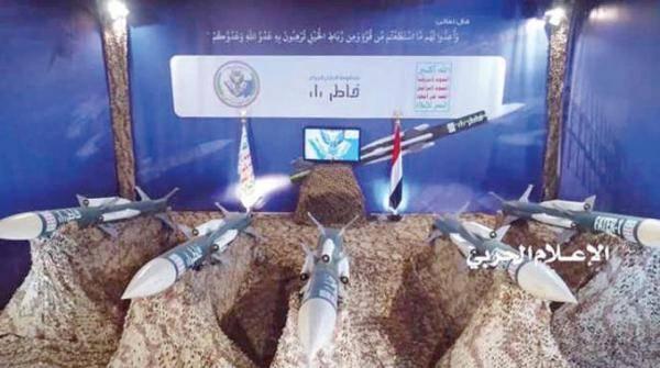 إيران تتبنى هجمات الحوثيين ضد المملكة.. وتهدد بضرب هذه الأهداف السعودية..! – (تفاصيل)