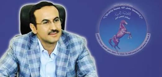 أحمد علي عبدالله صالح يوجه كلمة لأعضاء المؤتمر الشعبي وحلفاءه وأنصاره بالذكرى الـ37 لتأسيس الحزب (نص الكلمة)