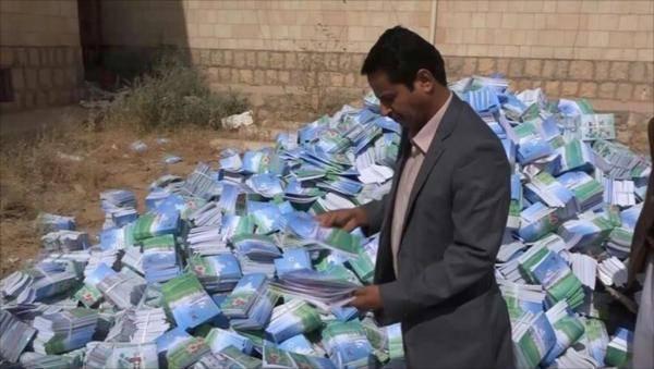 """في إطار مساعيهم لنشر الفكر """"الخميني"""" الطائفي.. الحوثيون يلغون تدريس مادة التربية الإسلامية في مدارس صنعاء..!؟"""