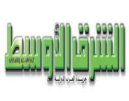 """إخوان اليمن يهاجمون صحيفة """"الشرق الأوسط"""" السعودية ويتجاهلون مانشرته قناة """"الجزيرة"""" القطرية"""" حول نفس القضية..!؟"""