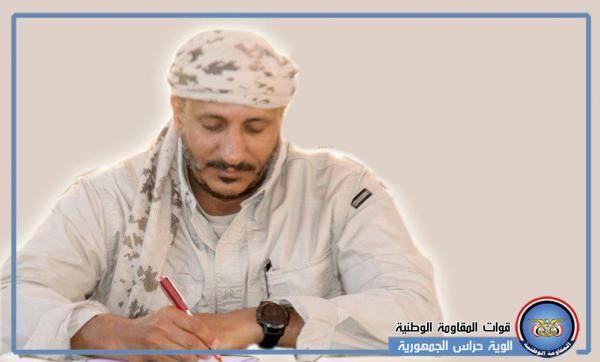 العميد طارق صالح: يجب أن نقف صفاً واحداً في مواجهة من يريدون إحراق ماتبقى من الوطن العربي