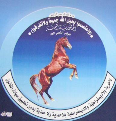 قيادي مؤتمري ينجو من محاولة اغتيال وسط العاصمة صنعاء