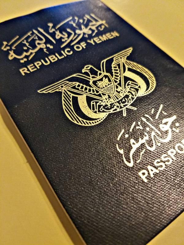 33 دولة تستقبل اليمنيين الراغبين بالسفر دون تأشيرة مسبقة – (الأسماء+مدة الإقامة)