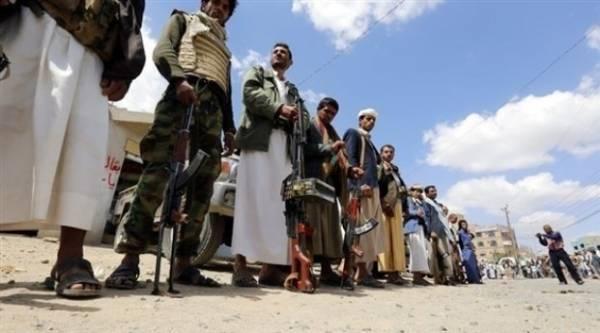 في ضربة قاصمة جديدة للمليشيا.. قيادي جديد يفلت من قبضة الحوثيين ويعلن انشقاقه ويصل هذه المحافظة..! – (الاسم وتفاصيل)