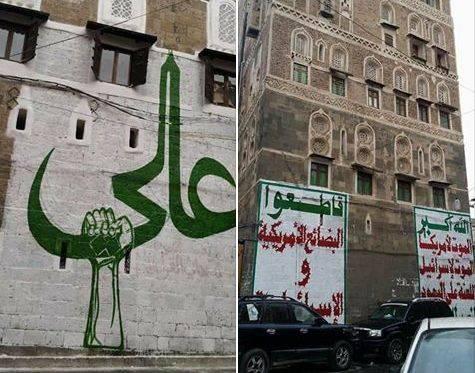 ابتداءً من هذا التاريخ.. دولة أوربية تقرر إيقاف عمل سفارتها في صنعاء الواقعة تحت سيطرة مليشيا الحوثي