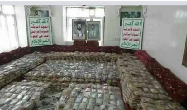 بالأرقام..  تعرف على ما نهب الحوثيون من مليارات الدولارات  من خيرات اليمن خلال 2018م