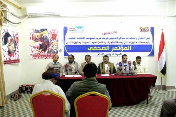 الجوف: استشهاد واصابة 32 طفل بقصف مليشيات الحوثي.. ودعوة للمنظمات الإنسانية إلى مغادرة مربع الصمت