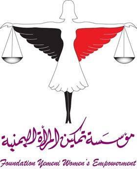 مؤسسة &#34تمكين المرأة&#34 تدين عمليات الاختطاف لأكثر من 120امرأة من قبل المليشيات الحوثية