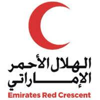 تعز: الهلال الامارتي يعيد تأهيل وتأثيث مدرسة الاتحاد للبنين في مديرية  موزع