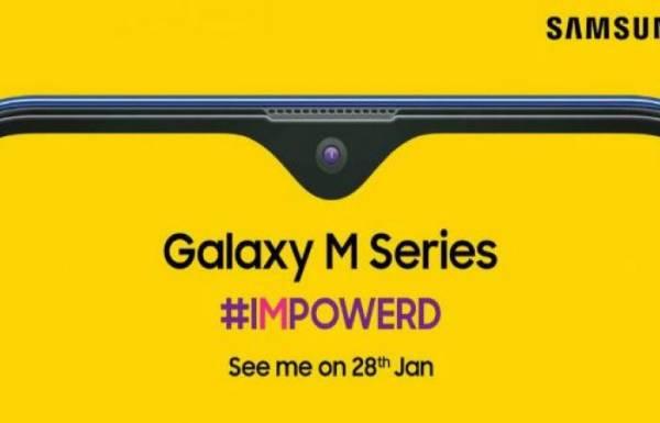 سامسونج تكشف عن موعد تقديم Galaxy M