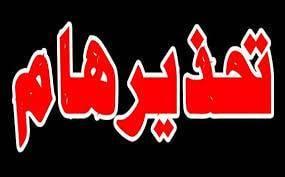 منظمة مكافحة الاتجار بالبشر تحذر سلطات الحوثي بصنعاء وتتوعد بنشر معلومات للمرة الأولى عن جرائم المليشيا - تفاصيل
