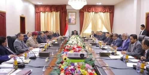 أول تعليق للحكومة على استهداف الحوثيين للجنرال &#34كاميرت&#34.. وهذا هو موقفها من اجتماع المانيا بشأن اليمن..!