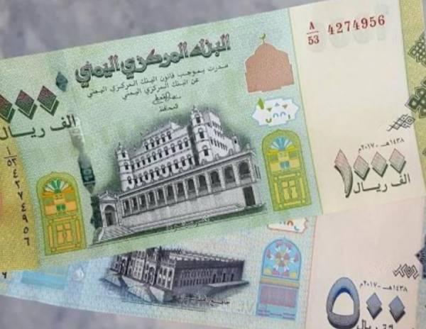"""عاجل.. الحوثيون يعلنون رسميا عن قرار جديد بشأن العملة الجديدة وقناة """"المسيرة"""" تبث الخبر.. المليشيات تتخبط بعد فشلها في التطبيق..!؟ - (تفاصيل)"""