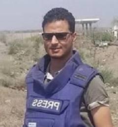 التصعيد الحوثي وعلاقته بالصراع العربي - الايراني