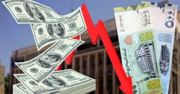 الدولار يصعد بسرعة في ظل تدهور مخيف للريال في اسواق الصرافة حتى ظهر اليوم الاثنين - أسعار الصرف