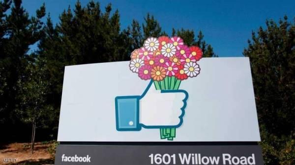 فيسبوك في عامه الـ15.. احتفالات تلوثها &#34فضائح&#34
