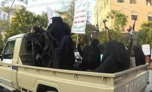 أسلوب جديد لزينبيات «الحوثيين» للإيقاع بالفتيات والزج بهن في السجون