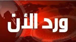 صنعاء.. مواجهات عنيفة و توتر حاد وقطع أهم الشوارع .. الحوثيون والقبائل هل تعلن ثوره جديدة..!؟ - (تفاصيل)