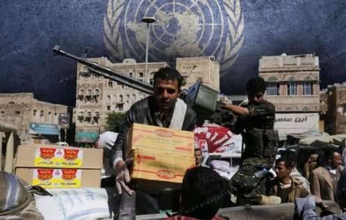 """الحوثي يشكل مجلس  لـ""""سرقة برامج الإغاثة ونهب المساعدات"""" من أفواه الجياع"""