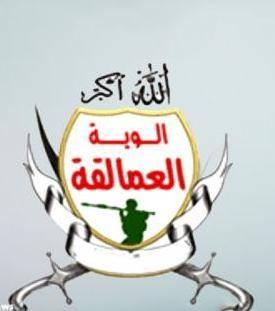 ألوية العمالقة: لا خلاف مع قائد المقاومة الوطنية ونحن على قلب رجل واحد