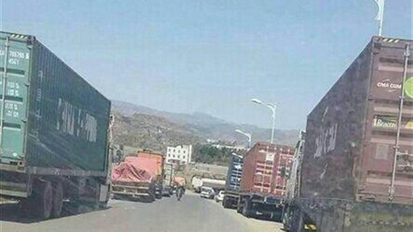 الحوثيون يواصلون احتجاز 28 شاحنة محملة بمساعدات غذائية في مدخل إب