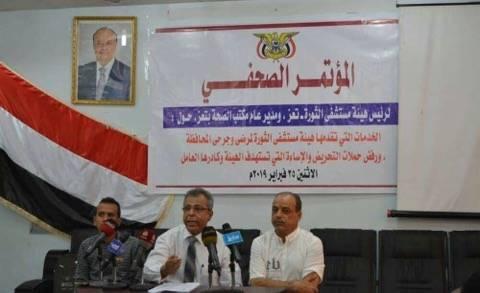 هيئة مستشفى الثورة بتعز ترفض حملات التشهير والإساءة لكادرها