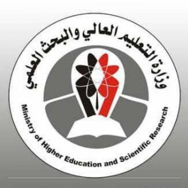 """إعلان من وزارة التعليم العالي """"قطاع البعثات"""" عن أسماء مرشحين لمنح  دراسية"""