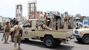 قوات الحزام  تلقي القبض على عصابة تروج للمخدرات في عدن