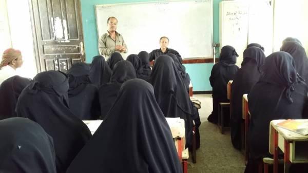 المعهد العالي لإعداد المعلمين يفتتح فرعاً بالمخا