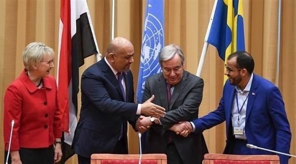 معهد واشنطن: الحوثي استغل تقييد «القوات المشتركة» في الحديدة لإسقاط الجوف ومأرب