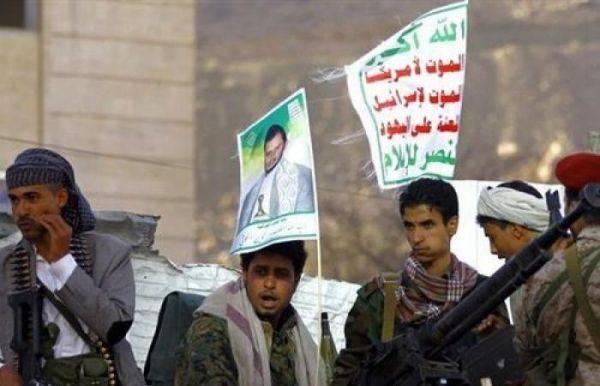 &#34رايتس رادار&#34 تستنكر اختطاف النساء بصنعاء وتطالب بتحقيق عاجل مع مليشيا الحوثي