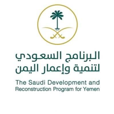 المهرة.. البرنامج السعودي يدعم صيادي حوف  بـ 15 قارباً