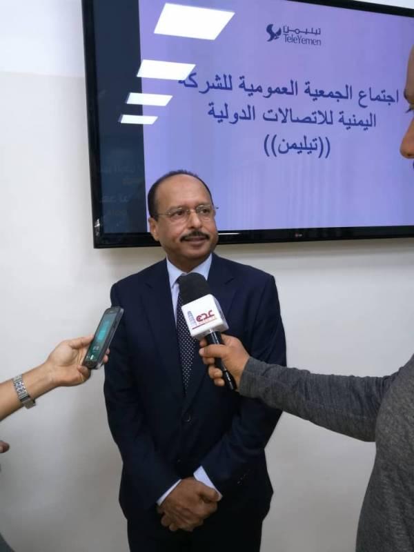 حكومة الشرعية توجه ضربة موجعة &#34 للحوثيين&#34 وتعلن نجاحها المتأخر في استعادة أهم الركائز السيادية